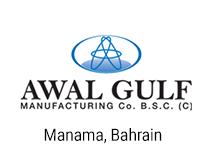 Awal Gulf